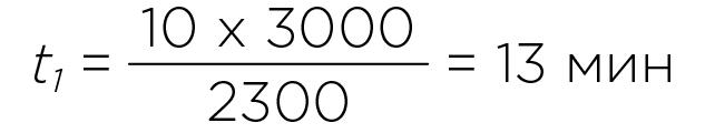 Расчет времени центрифугирования