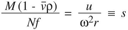 Уравнение для определения коэффициента седиментации AUC