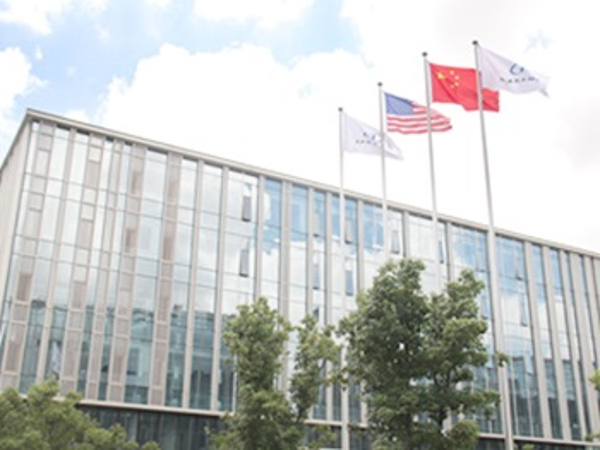 China Office