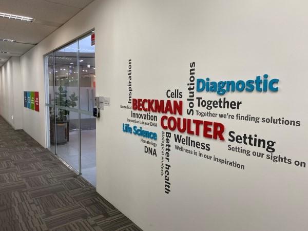 新利国际娱乐Beckman Coulter首尔韩国办事处