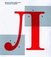 Исторический логоптип журнала IBM Journal of Research & Development