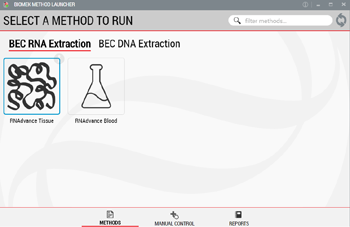 Программный модуль Biomek Method Launcher – удобный интерфейс для запуска метода